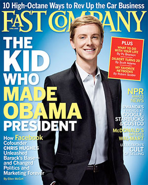 Fast-Company-Kid-Who-Made-Obama-President.jpg
